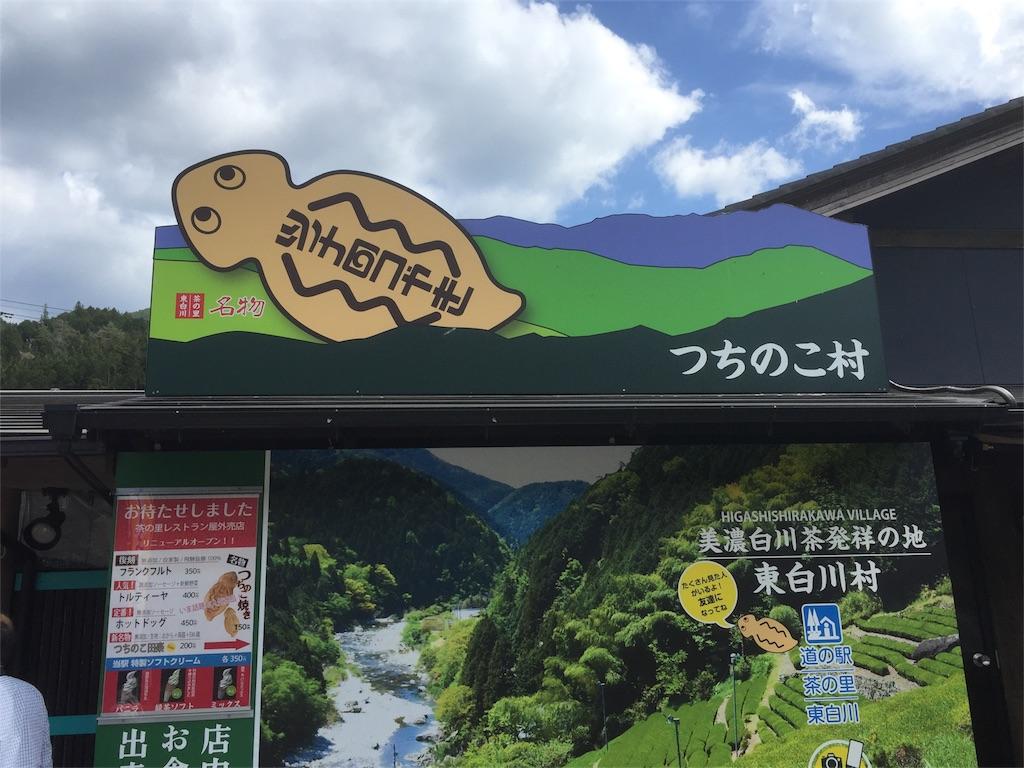 f:id:Shirosuke:20170505162250j:image