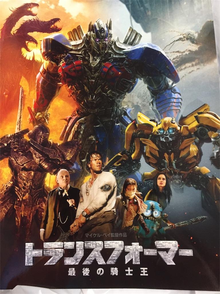 f:id:Shirosuke:20170805103702j:image