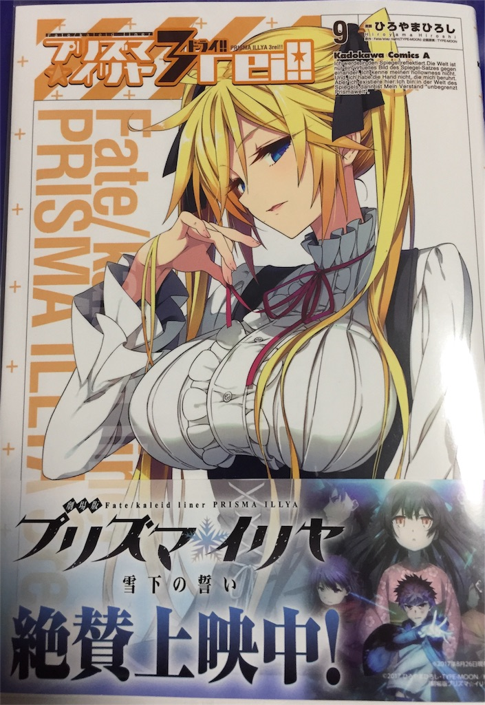 f:id:Shirosuke:20170827205116j:image