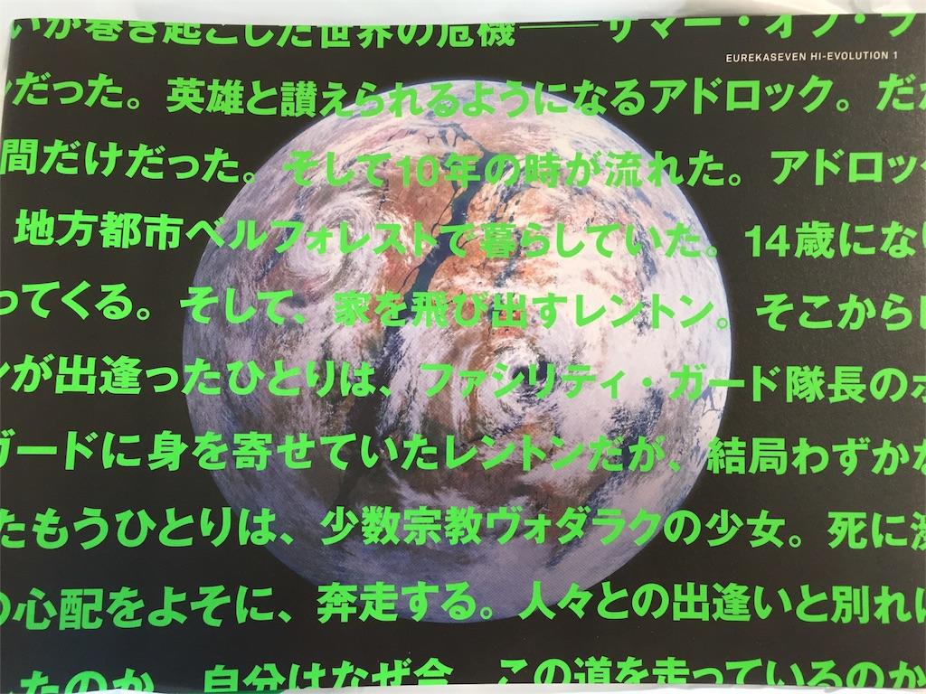f:id:Shirosuke:20170924083547j:image