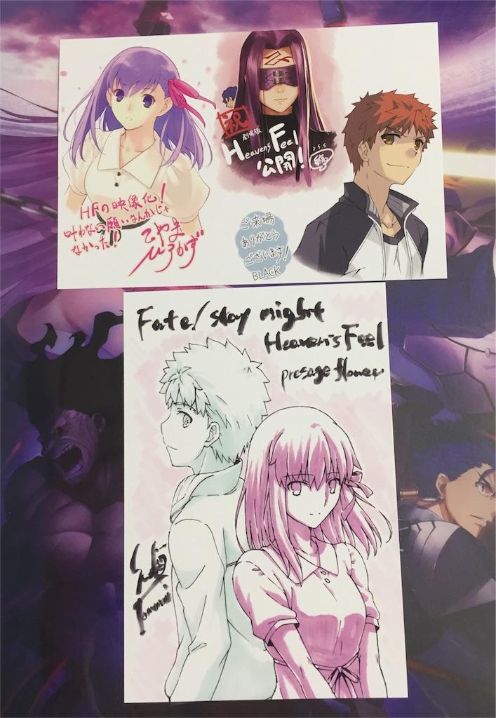 f:id:Shirosuke:20171015192315j:image