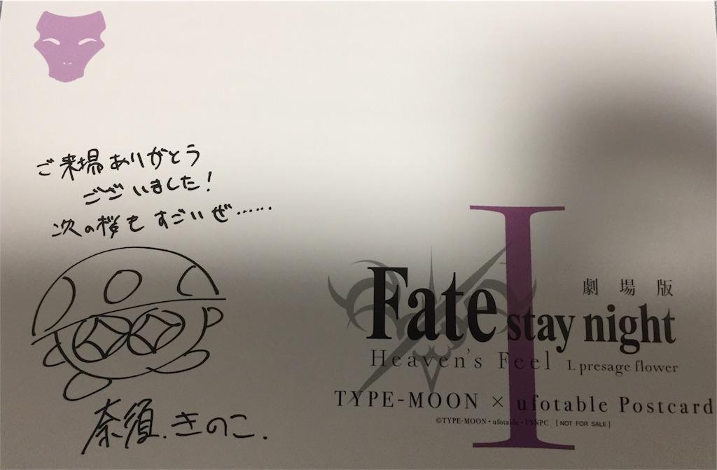f:id:Shirosuke:20171015192441j:image