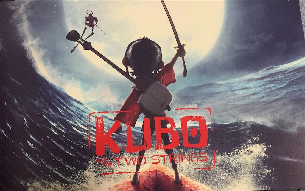 「kubo クボ 二本の弦の秘密」の画像検索結果