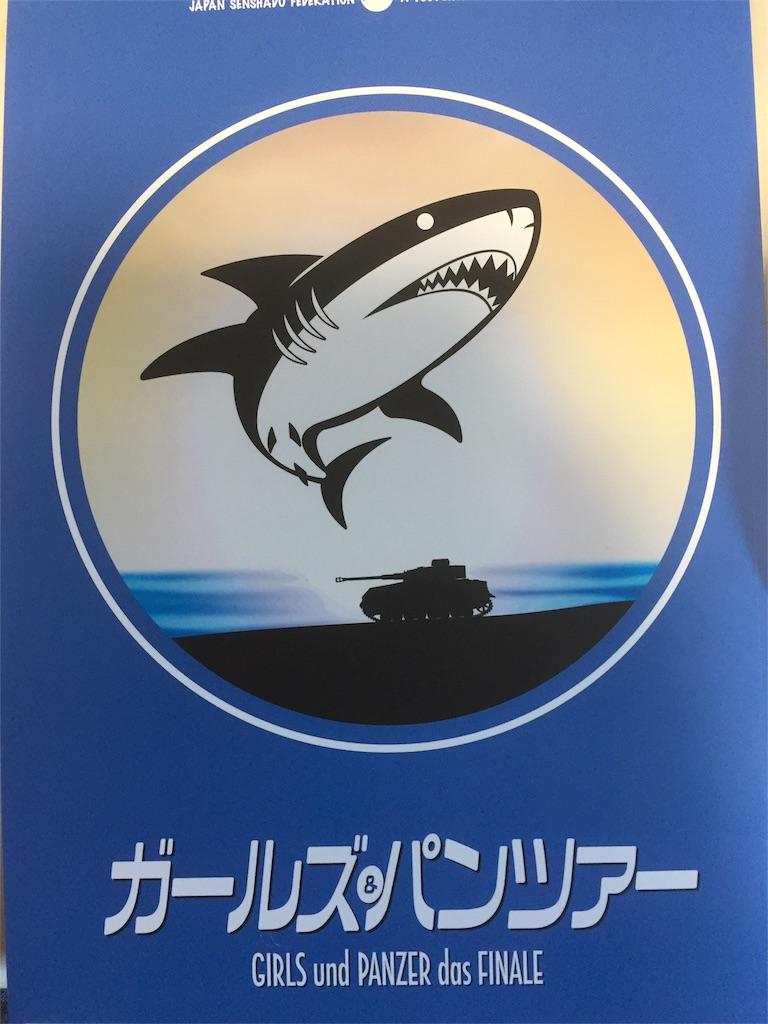f:id:Shirosuke:20171209132340j:image