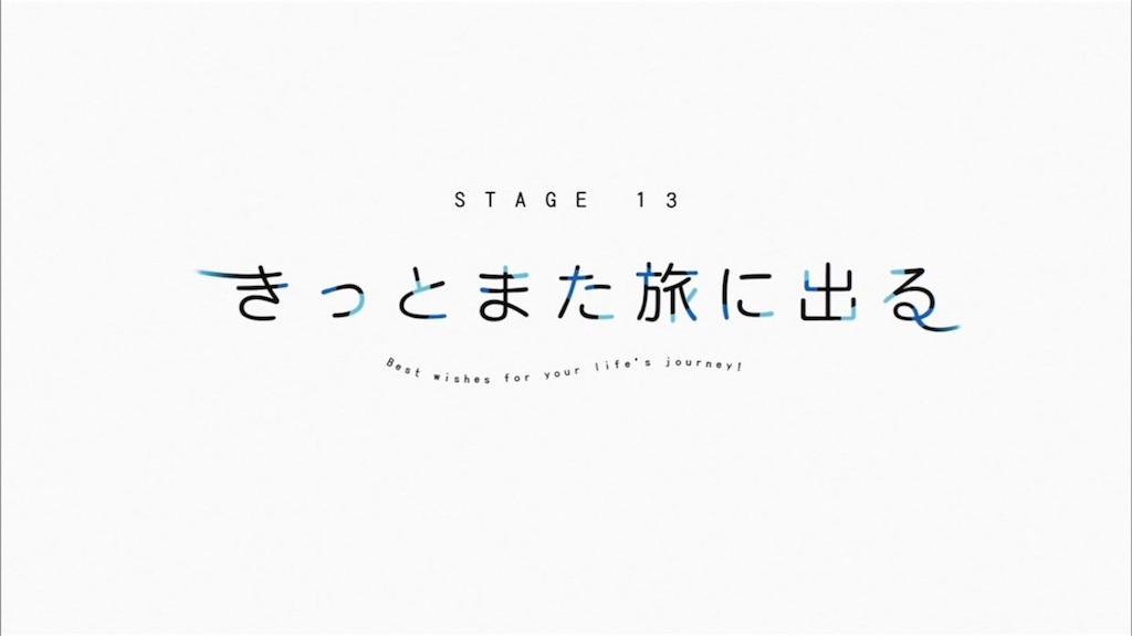 f:id:Shirosuke:20180328202701j:image