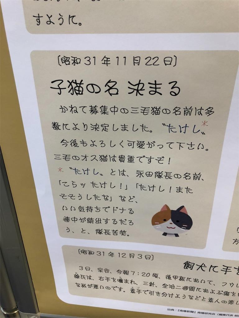 f:id:Shirosuke:20180331164205j:image