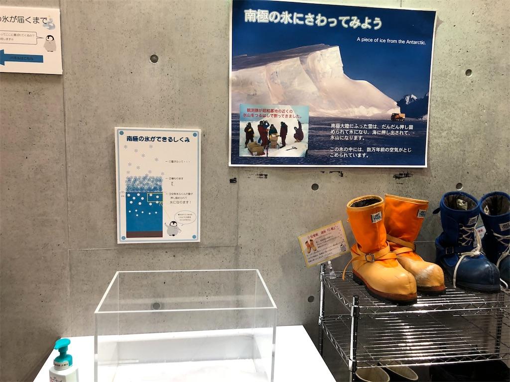 f:id:Shirosuke:20180331165658j:image
