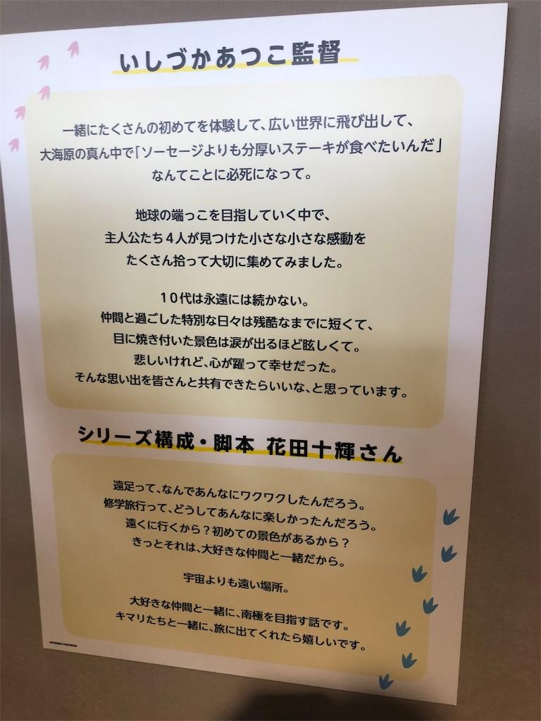 f:id:Shirosuke:20180401122910j:image