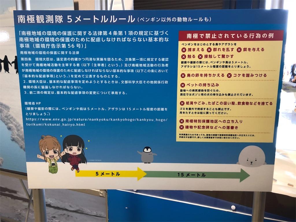 f:id:Shirosuke:20180401123006j:image