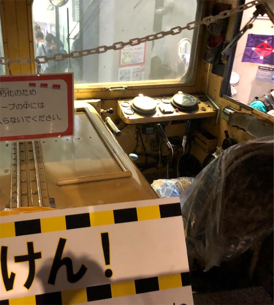 f:id:Shirosuke:20180401130158j:image