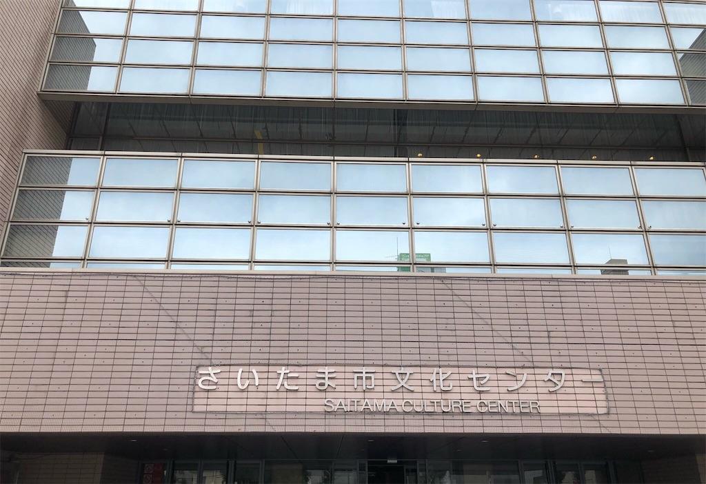 f:id:Shirosuke:20180812215005j:image