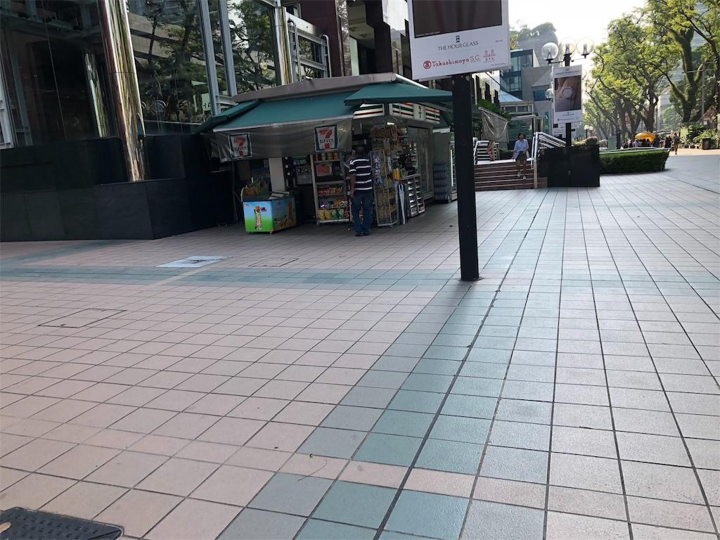 f:id:Shirosuke:20180916003103j:image