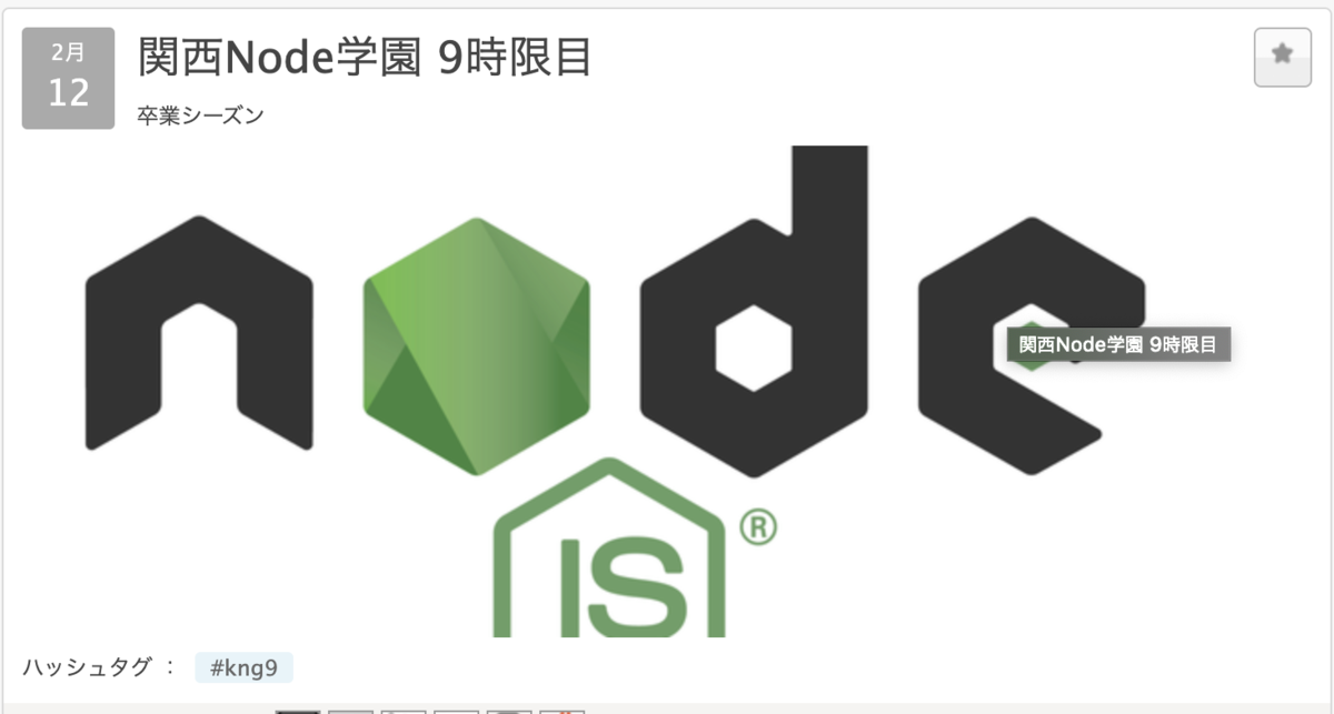 f:id:Shisama:20200216161017p:plain