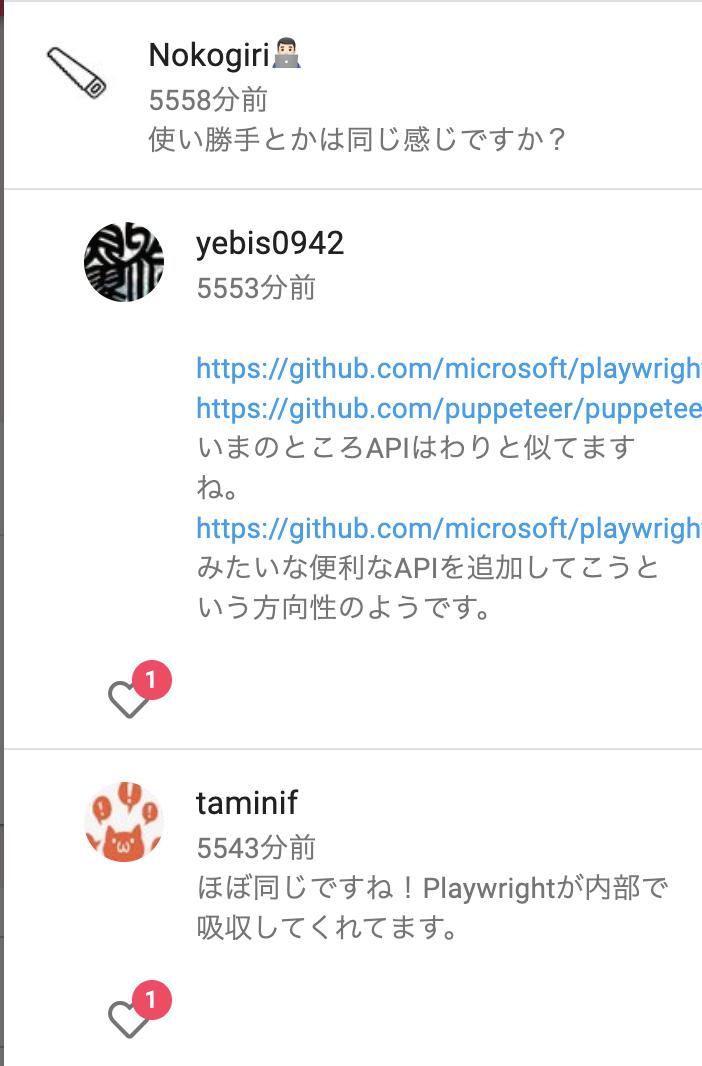 f:id:Shisama:20200216164952p:plain