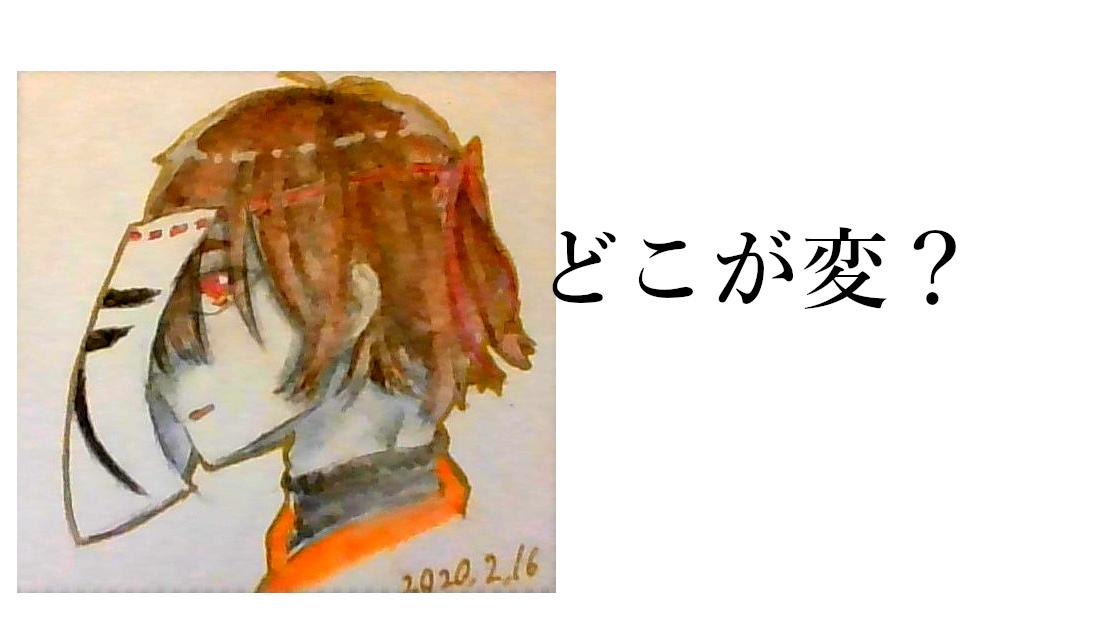 f:id:Shishiba_Ruki:20200921125742p:plain