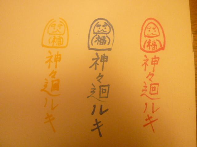 f:id:Shishiba_Ruki:20201101201516j:plain