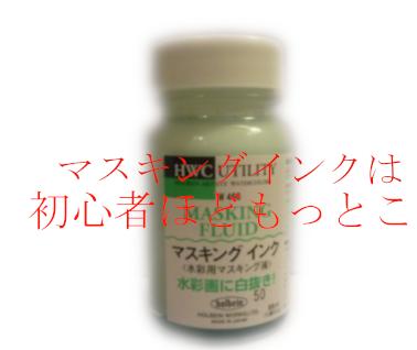 f:id:Shishiba_Ruki:20201117212220p:plain