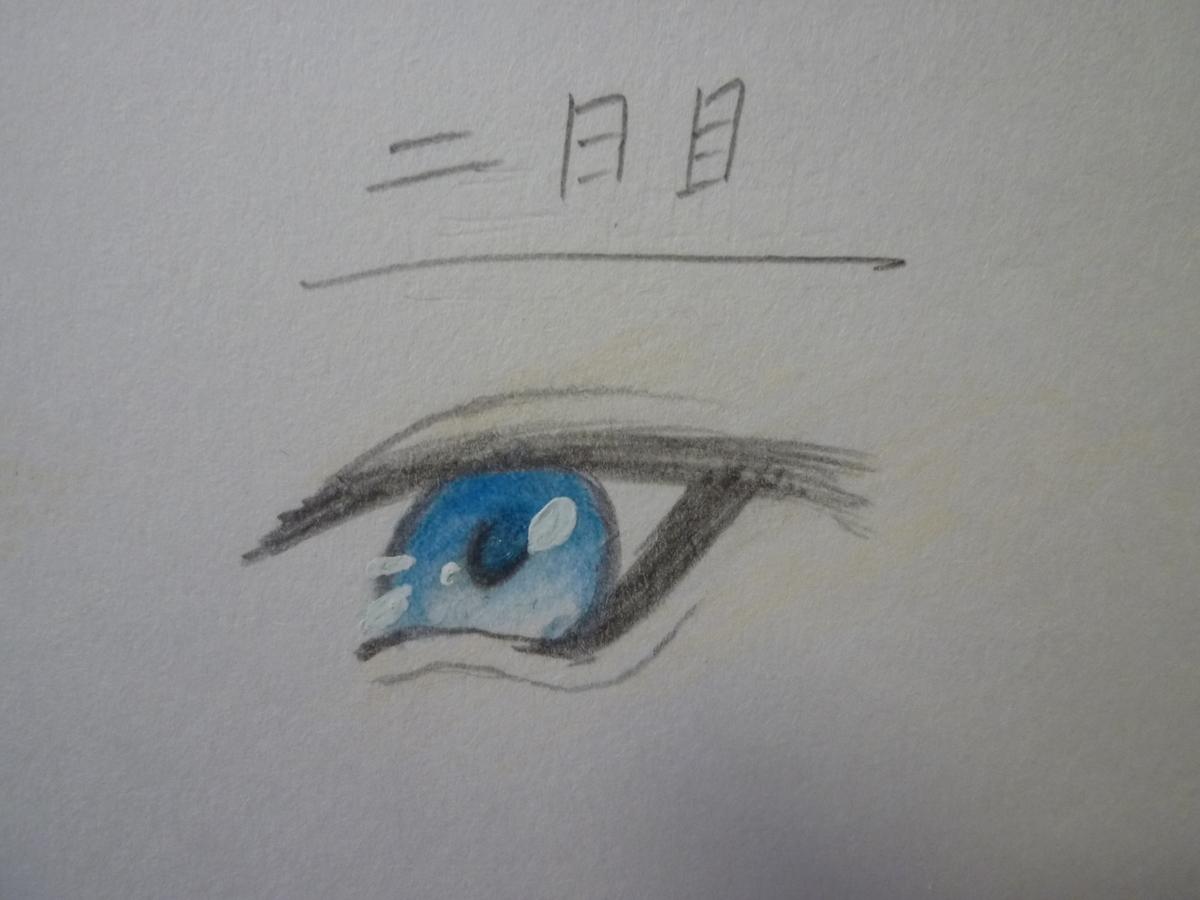 f:id:Shishiba_Ruki:20201128202227j:plain