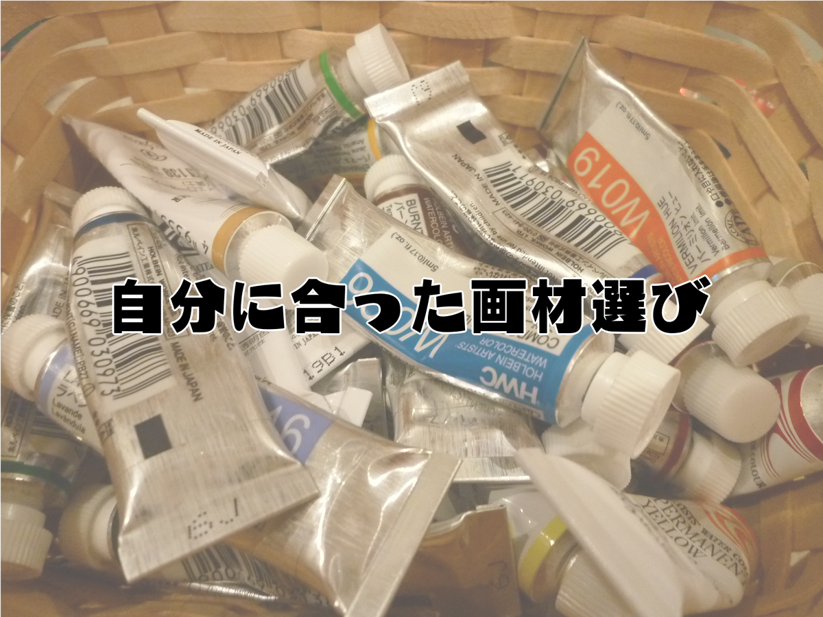 f:id:Shishiba_Ruki:20210220190018p:plain