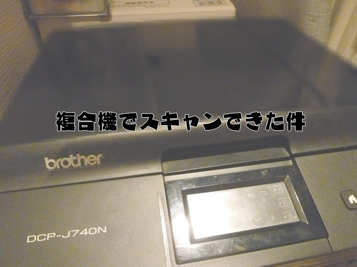 f:id:Shishiba_Ruki:20210221110419p:plain