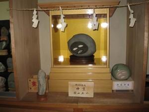 f:id:ShisyoTsukasa:20060923153828j:image