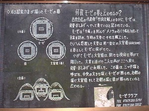 20070812170847