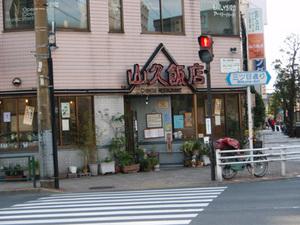 f:id:ShisyoTsukasa:20080126135243j:image