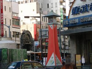 f:id:ShisyoTsukasa:20080126152851j:image