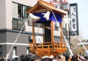 f:id:ShisyoTsukasa:20080406124619j:image