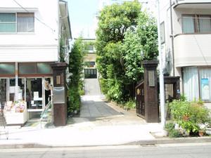 f:id:ShisyoTsukasa:20080719134434j:image