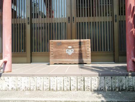 f:id:ShisyoTsukasa:20080719134737j:image