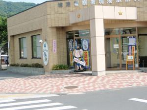 f:id:ShisyoTsukasa:20080818091122j:image