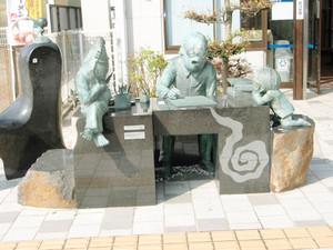 f:id:ShisyoTsukasa:20080818091521j:image