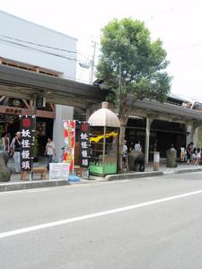 f:id:ShisyoTsukasa:20080818104628j:image