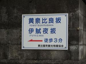 f:id:ShisyoTsukasa:20080818122858j:image