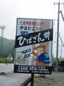 f:id:ShisyoTsukasa:20080818144446j:image