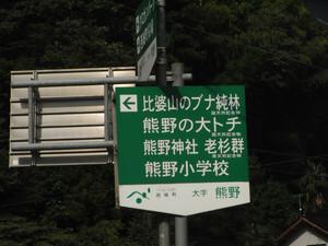 f:id:ShisyoTsukasa:20080818153843j:image