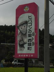 f:id:ShisyoTsukasa:20080818154529j:image