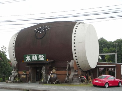 f:id:ShisyoTsukasa:20080818162356j:image