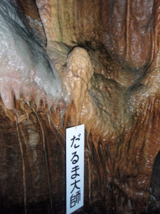 f:id:ShisyoTsukasa:20080819122630j:image