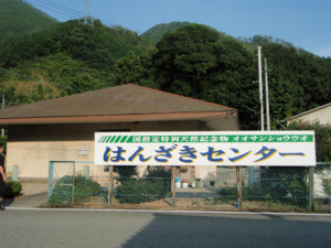 f:id:ShisyoTsukasa:20080819164529j:image