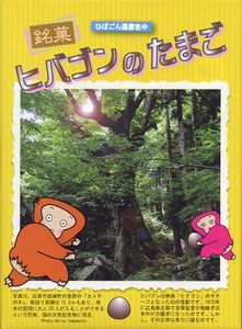 f:id:ShisyoTsukasa:20080825005456j:image