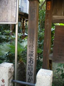 f:id:ShisyoTsukasa:20081004130328j:image
