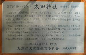 f:id:ShisyoTsukasa:20081004140352j:image