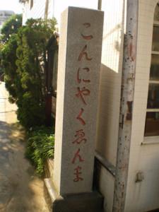 f:id:ShisyoTsukasa:20081004150215j:image