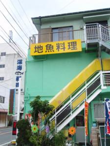 f:id:ShisyoTsukasa:20091122133526j:image