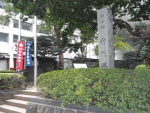 f:id:ShisyoTsukasa:20091213142551j:image