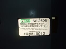 20100307121513