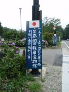 f:id:ShisyoTsukasa:20100709161047j:image