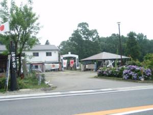 f:id:ShisyoTsukasa:20100709161349j:image